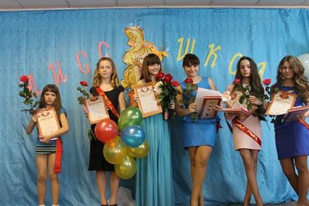 Проведение конкурса мисс школы